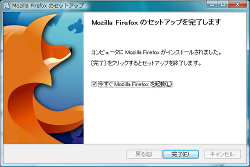 firefox5.png