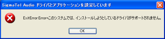R171789-3.PNG