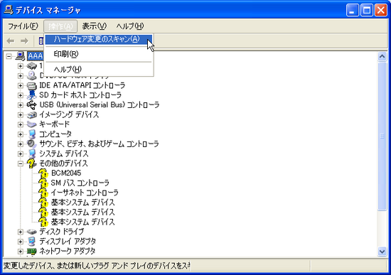 R171789-4.png
